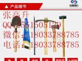 防汛组合工具包 防汛救灾工具报 应急救援组合工具包批发厂家