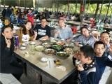 东莞寮步松湖生态园农家乐团建野炊基地-增强团队凝聚力