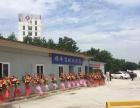 滁州市顺平驾校招生