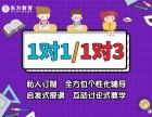 上海闵行一对一补课收费标准 闵行初中高中小学作业晚托班辅导