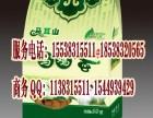 漯河订定做水果蔬菜手提礼品盒 批发订做彩色纸箱厂家