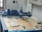 木工机械转让