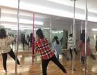 学舞蹈来聚星专业培训钢管舞爵士舞零基础郫县