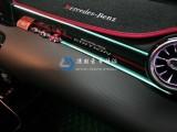 新款奔馳A200改裝64色氛圍燈 發光渦輪出風口