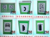 隧道疏散指示标志,隧道电光标志,避灾灯,隧道应急灯厂家