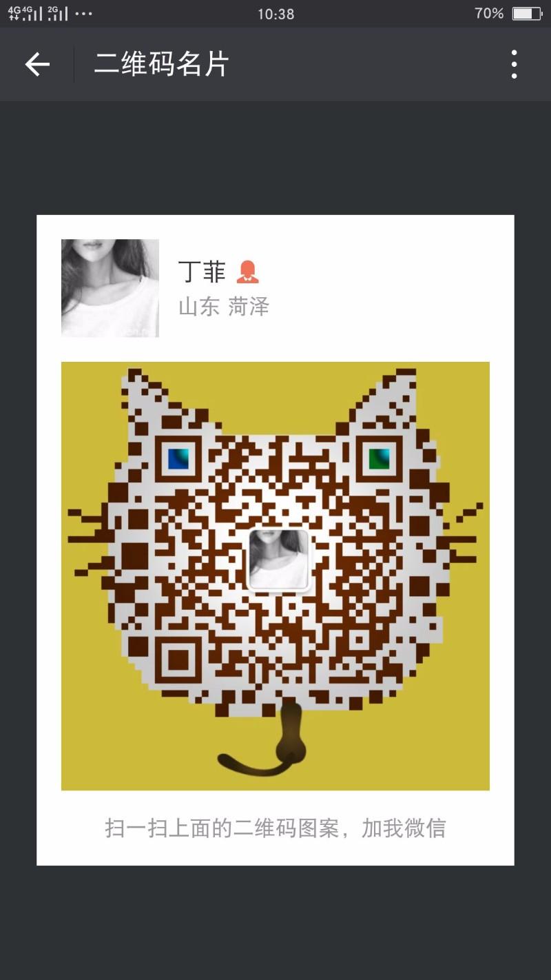 76b81dfe729b48d69263c7b532fa1fcd.jpg