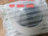 成都供应硒鼓气柱袋气泡缓冲气柱袋 充气包装袋重庆厂家批发直销