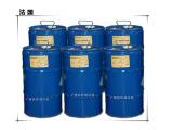 进口 法国茶树精油 单方精油 天然植物精油 护肤品原料