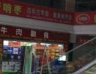一楼沿街门面 双地铁口 华南城 50年产权商铺