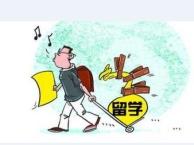 上海普陀幼儿数学思维开发,小学学科思维,拼音识字
