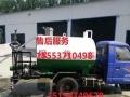 河南省农用三轮车骨架改装吸粪车价格行情