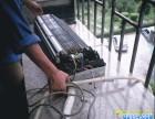 奥克斯空调安装移机保养加冷媒服务欢迎您访问西安奥克斯空调售后