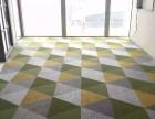 南充酒店快装地板PVC石塑地板PVC地板办公室PVC片材地板