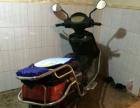 锡特电动自行车72v