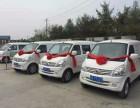 廠家價格直供成都電動面包車,新能源電動物流車STJ5024