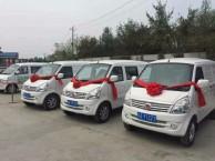 厂家价格直供成都电动面包车,新能源电动物流车STJ5024