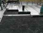济南专业楼顶防水 卫生间防水 彩钢房防水 疑难杂症维修