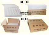 厂家现货20枚装鸡蛋包装 珍珠棉 批发定制鸡蛋托 防震防摔