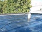 宅急修专业门窗维修、打孔、水电改造、卫浴安装、