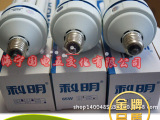 厂家直销 特价供应 科明65W节能灯 E27  E40  4U