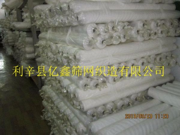 丝印网纱生产