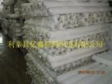 亿鑫丝网印刷32T加厚印刷网纱