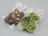 重庆传志包装 真空袋 食品 药品真空包装袋