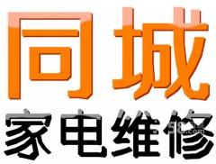 椒江专业空气能维修/台州空气能维修咨询电话