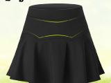 2015春装太空棉韩版时尚女装短裤伞裙夏装半身裙女裙淘宝货源批发