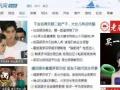 微信朋友圈广告陌陌今日头条新闻视频广告插播