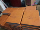 同学会 相册 纪念册相册制作 相册皮封面,麻布封面定制批发