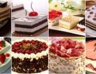 蛋糕培训,面包,韩式裱花,法式西点,甜点,烘焙培训