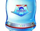 成都武侯瓶裝水配送公司哪家正規?