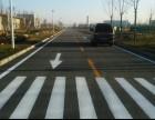 天津热熔划线标线,划线施工,道路划线,停车场划线