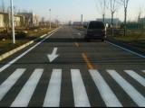 天津交通设施专业人工划线热熔划线 车位线 马路标线 公路划线