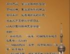 大汗新王朝加盟 烧烤 投资金额 10-20万元