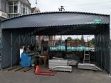 嘉兴桐乡电动推拉蓬视频 活动帐篷 折叠雨棚怎么收图解