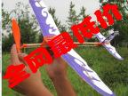 2013新款DIY模型直升机 橡皮筋立体航模飞机 科教玩具 雷鸟