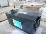 HAZE-美国海志蓄电池HZY12-110Ah营销中心