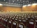 北京大型会议场地新闻发布会场地
