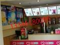 西安蜜雪冰城加盟 最新招商资讯 10平米轻松开店创业
