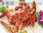 延吉市恩燕北京烤鸭