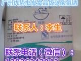 广州优势批发食品级小苏打供应商