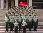 成都信息技术学校司法警察单招定制班2018年招生要求