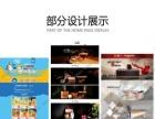 天猫店铺首页设计,详情页设计,产品拍摄