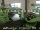 钢板纵剪分条机设备