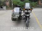 湘江250边三轮摩托车1元