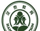 江苏南京大学1%选择性计划点 江苏招生网 南京招生