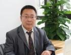 上海婚姻家庭民事诉讼案件律师代理服务