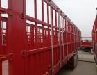 厂家定做全新11米13米对开门花栏半挂车斗子1米8高2米高